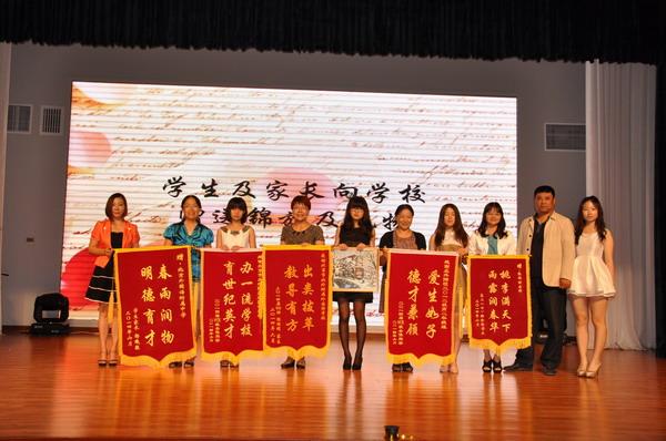 2014北京钢琴演奏会_我校举行2014届高二VCE班毕业典礼-北京外国语大学附属外国语学校